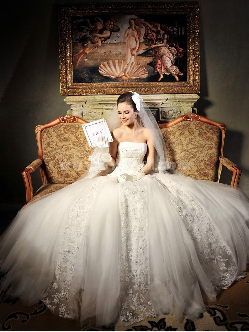 Свадебные Платья На Дому Ижевск