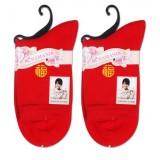 Wholesale - BONAS Cotton Solid Color Socks