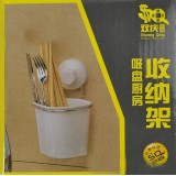 Wholesale - Kitchen Vacuum Wall Suction Container