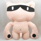 Wholesale - 50cm Cat Plush Toy
