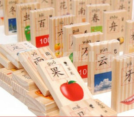 Children Chinese Pattern Domino Educational Toys