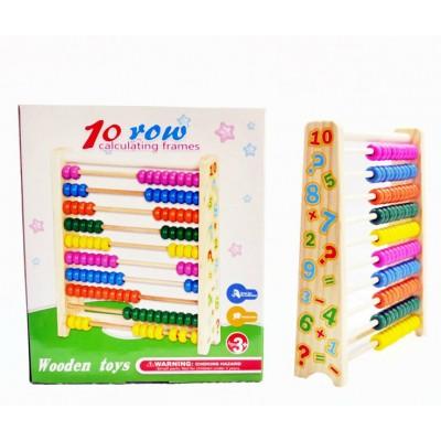 http://www.orientmoon.com/21430-thickbox/children-souptoy-wooden-abacus-frame.jpg