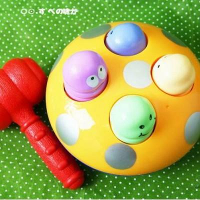 http://www.orientmoon.com/21447-thickbox/children-educational-mushroom-animal-knock-table-toy.jpg