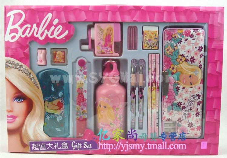 Lucurious Barbie Stationeries Sets A315346