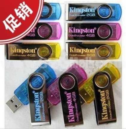 Kingston DataTraveler DT101 Metal Rotary USB (16G)