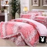 Wholesale - PLAYBOY 4 piece Korean style orange bedding set