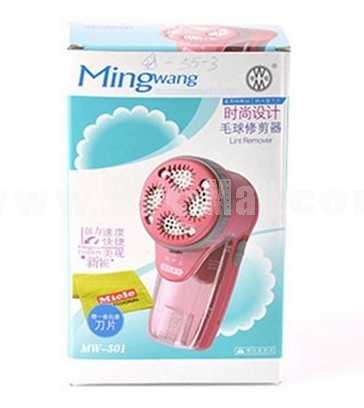 Lint Remover (MW-501)