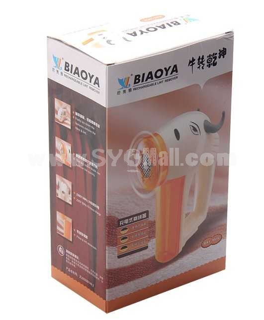 Cartoon Cattle Shape Electric Charging Fabric Lint Remover 8916