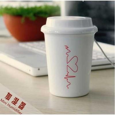http://www.orientmoon.com/23013-thickbox/mini-cup-shape-humidifer.jpg