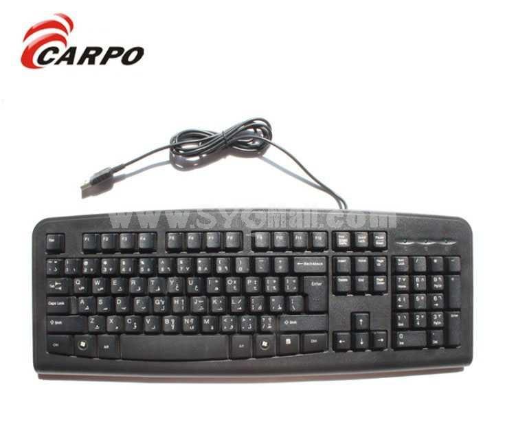 CARPO Wired Keyboard (T1200)