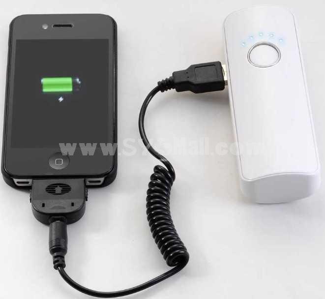 5200mAh Portable Power Bank With Flashlight