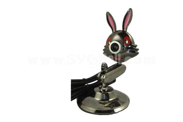Lucky Rabbit CMOS USB Camera