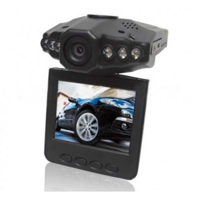 http://www.orientmoon.com/25750-thickbox/270-degree-rotate-25-inch-car-digital-video-recorder.jpg