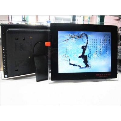http://www.orientmoon.com/25982-thickbox/jiademei-133-inchi-hd-digital-photo-frame-hx-133ry.jpg
