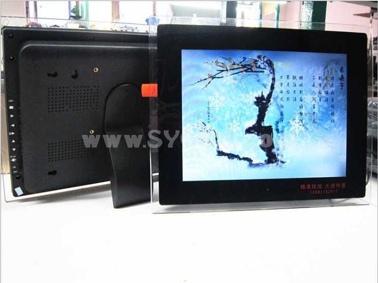 JIADEMEI 13.3 Inchi HD Digital Photo Frame HX-133RY