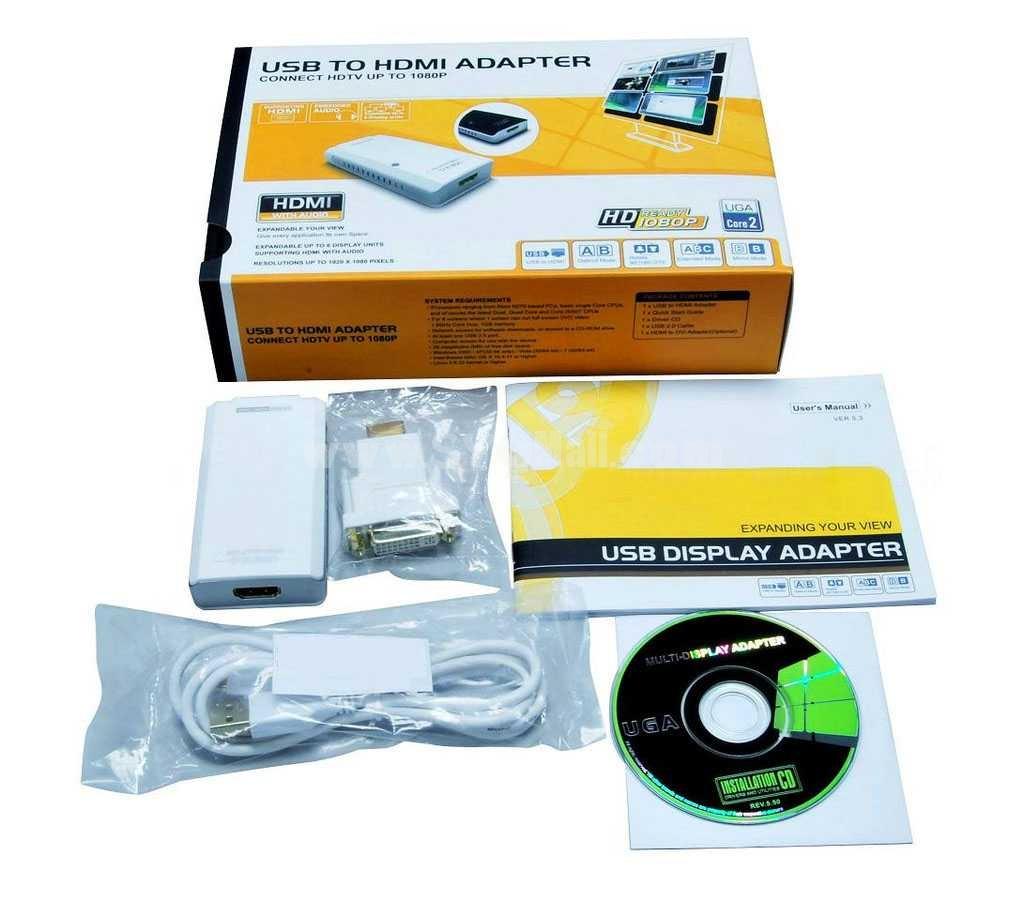 USB2.0 HDMI & Audio Adapter (YY-UGA08)