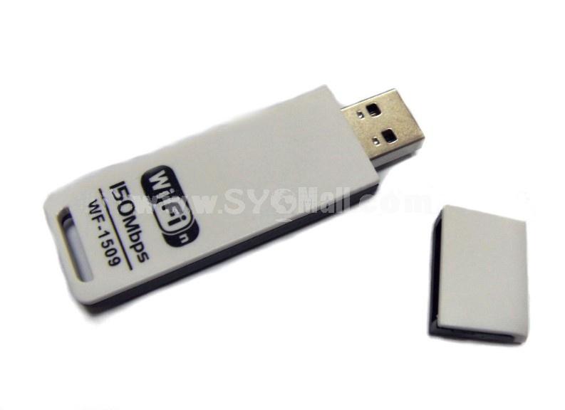 150M Wireless USB Network Adapter (YY-WLA21)