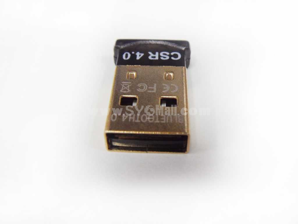 Bluetooth CSR4.0 Dongle