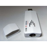 Wholesale - Digigal USB TV Stick (YY-ATV81)