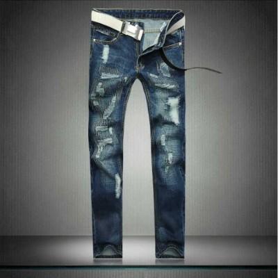 http://www.orientmoon.com/27331-thickbox/fashion-dark-blue-winter-straight-mens-jeans-6619.jpg
