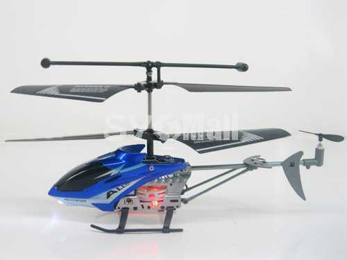 3CH RC Helicopter with Propellers (L-306)