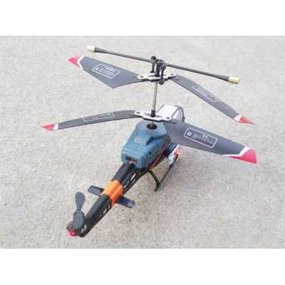 http://www.orientmoon.com/31519-thickbox/3ch-rc-helicopter-with-propellers-l3.jpg