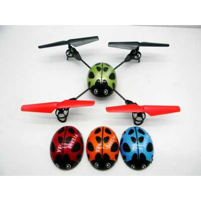 http://www.orientmoon.com/32425-thickbox/24g-4ch-mini-four-axis-remotely-piloted-vehicles-tl-a6.jpg