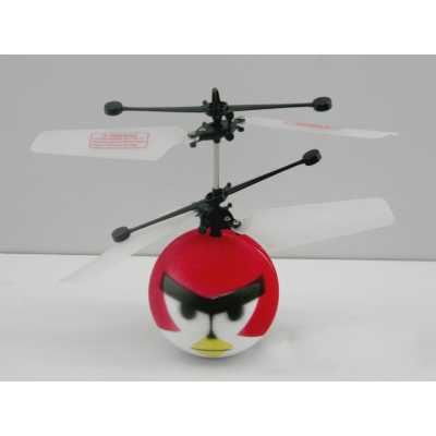 http://www.orientmoon.com/33186-thickbox/2012-new-mini-flyerwireless-infrared-remote-control-vehicles.jpg