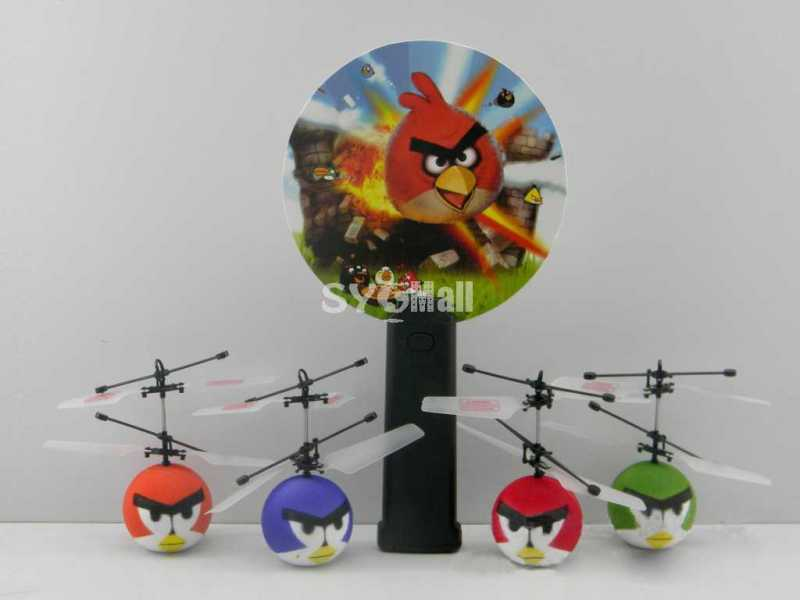 New 2012 Mini Flyer, Wireless Infrared RC Vehicle