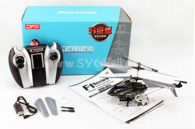 DIFEIDA 4 Channel Wind Resistance RC Helicopter