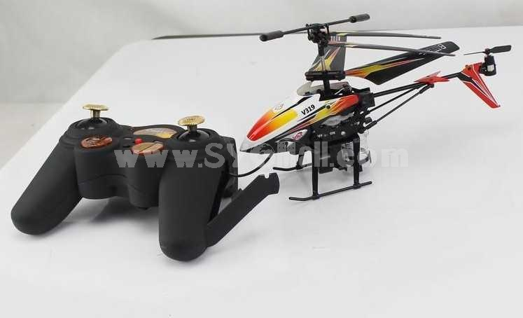 WEILI RC Gyroscope Helicopter with Water Canons