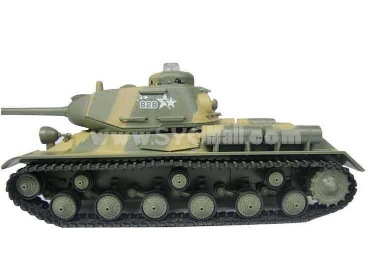 HUANQI Infrared Ray RC Combat Tank Set ( 2 Pcs)