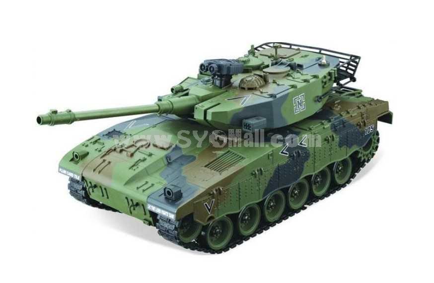 1:20 RC Israel Simulated Merkava Tank