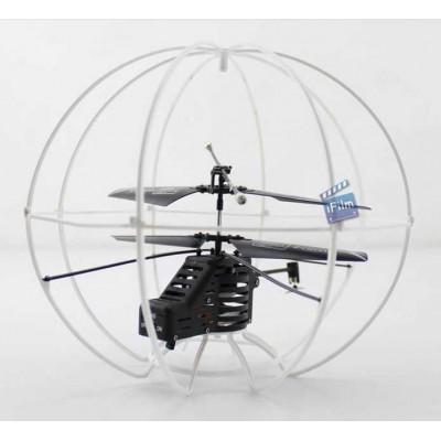 http://www.orientmoon.com/43418-thickbox/35-channel-rc-gyroscope-flying-fortress.jpg