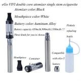 Wholesale - Double Core (White Color) 650Mah Single Stem Tobacco Flvaor Auminum Alloy Color