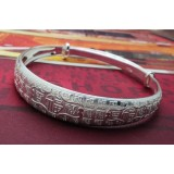 Wholesale - Silver Plating Chinese Character Bracelet