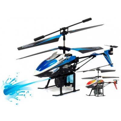 http://www.orientmoon.com/54199-thickbox/weili-rc-gyroscope-helicopter-with-water-canons.jpg
