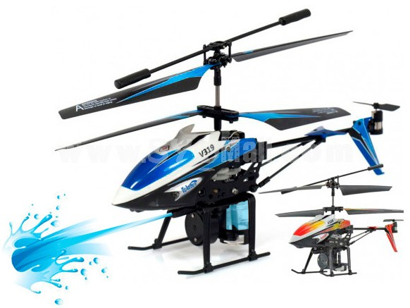 WEILI 3.5 CH 28CM RC Gyroscope Helicopter with Water Canons