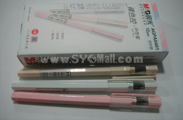 M&G 0.35mm Office AGPA0401 Neutral Pens