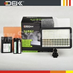 LED5020 Video Light for Camera DV Camcorder Lighting Lamp