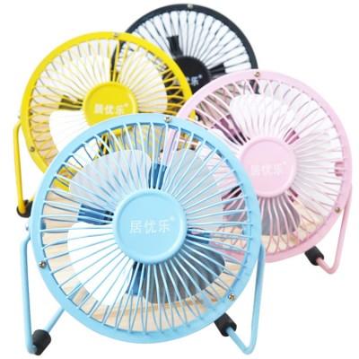 http://www.orientmoon.com/58504-thickbox/4-usb-mini-fan-aluminum-rotary-fan-mb-06-k0963.jpg