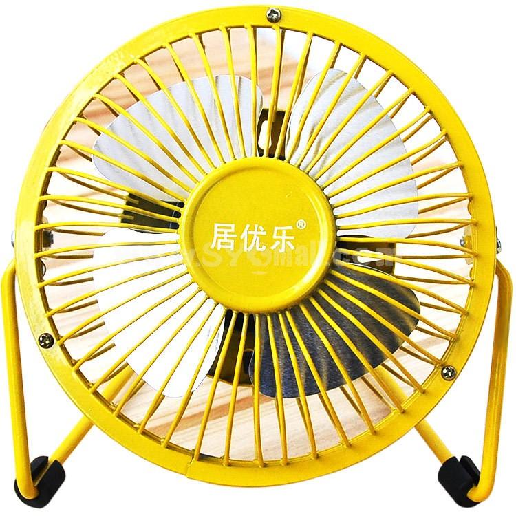 """4"""" USB Mini Fan Aluminum Rotary Fan MB-06 (K0963)"""