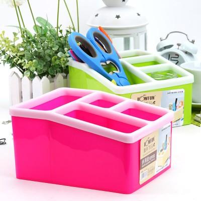 http://www.orientmoon.com/59224-thickbox/desktop-storage-box-multi-purpose-aesthetic-practical-abs-f6071.jpg