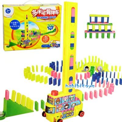 http://www.orientmoon.com/59394-thickbox/educational-mini-domino-electronical-bus-kit-300pcs.jpg