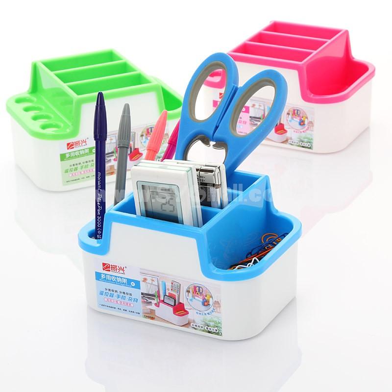 Desktop Storage Box Multi-Purpose Small Size PP CH8865 (E9569)