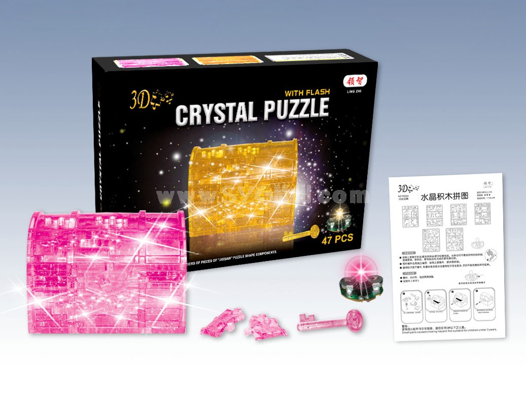 47-in-1 3D Box Crystal Jigsaw Puzzle 2Pcs