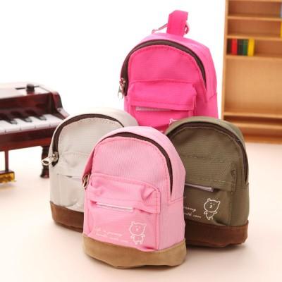 http://www.orientmoon.com/60584-thickbox/ultramini-storage-bag-for-coins-keys-schoolbag-shape-canvas-w2138.jpg