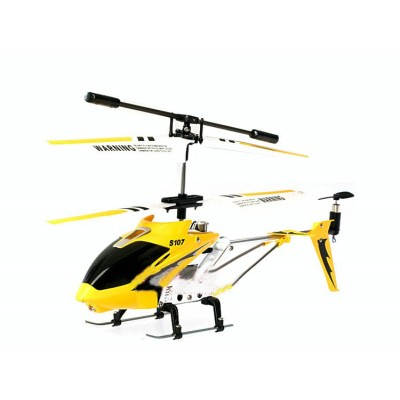 http://www.orientmoon.com/61509-thickbox/syma-s107g-19cm-mini-indoor-rc-remote-alloy-helicopter.jpg
