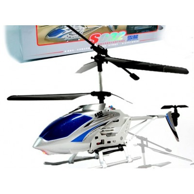 http://www.orientmoon.com/61541-thickbox/syma-s032-3ch-36cm-rc-remote-3ch-alloy-helicopter.jpg