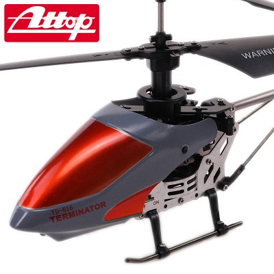 http://www.orientmoon.com/61579-thickbox/616-4ch-22cm-rc-remote-4ch-alloy-helicopter.jpg